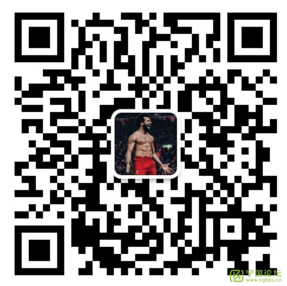 @宁国青年 徒步、登高、好礼多多...10月25日跟着我们一起乐行南山! - 宁国论坛 - 微信图片编辑_20201015102806.jpg