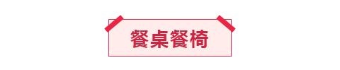 瞒不住了!宁国这家老牌家具广场终于要火了,超想去…… - 宁国论坛 - 16.jpg