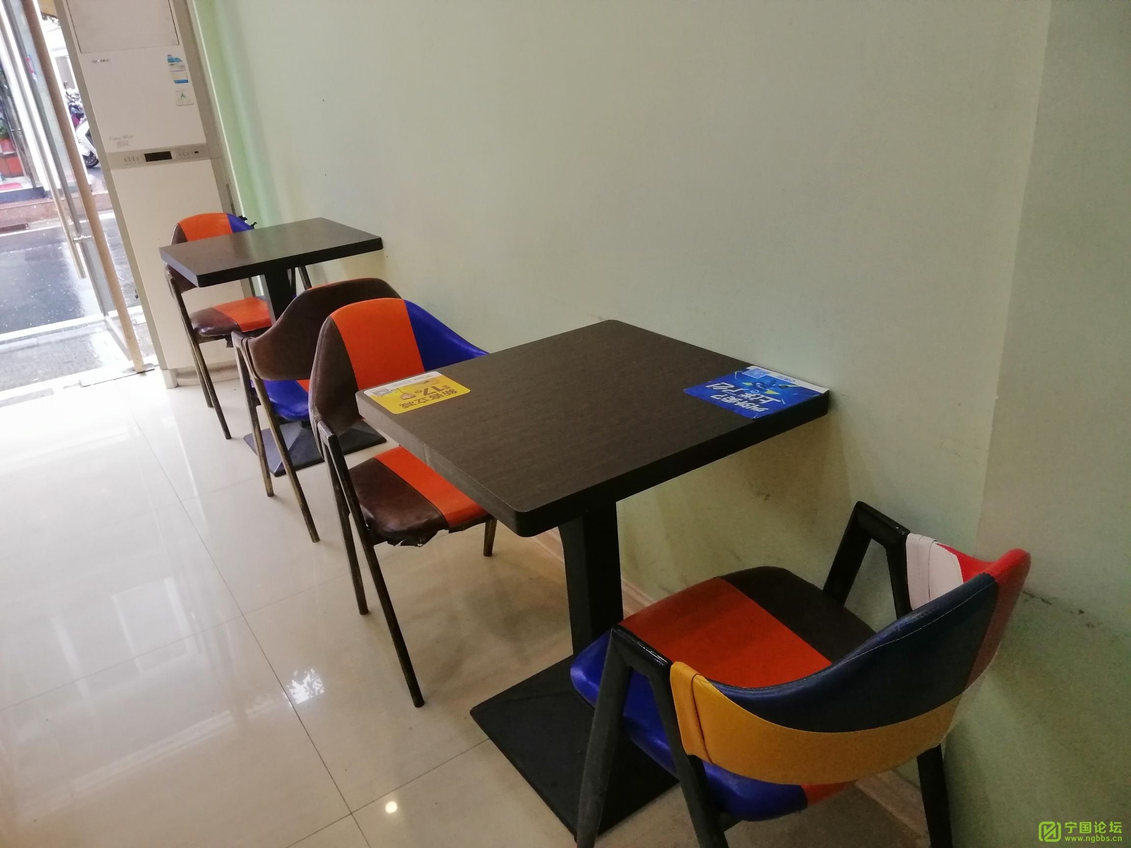 桌椅低价处理,有意者请联系180 - 宁国论坛 - 1602990623402115_835.jpg