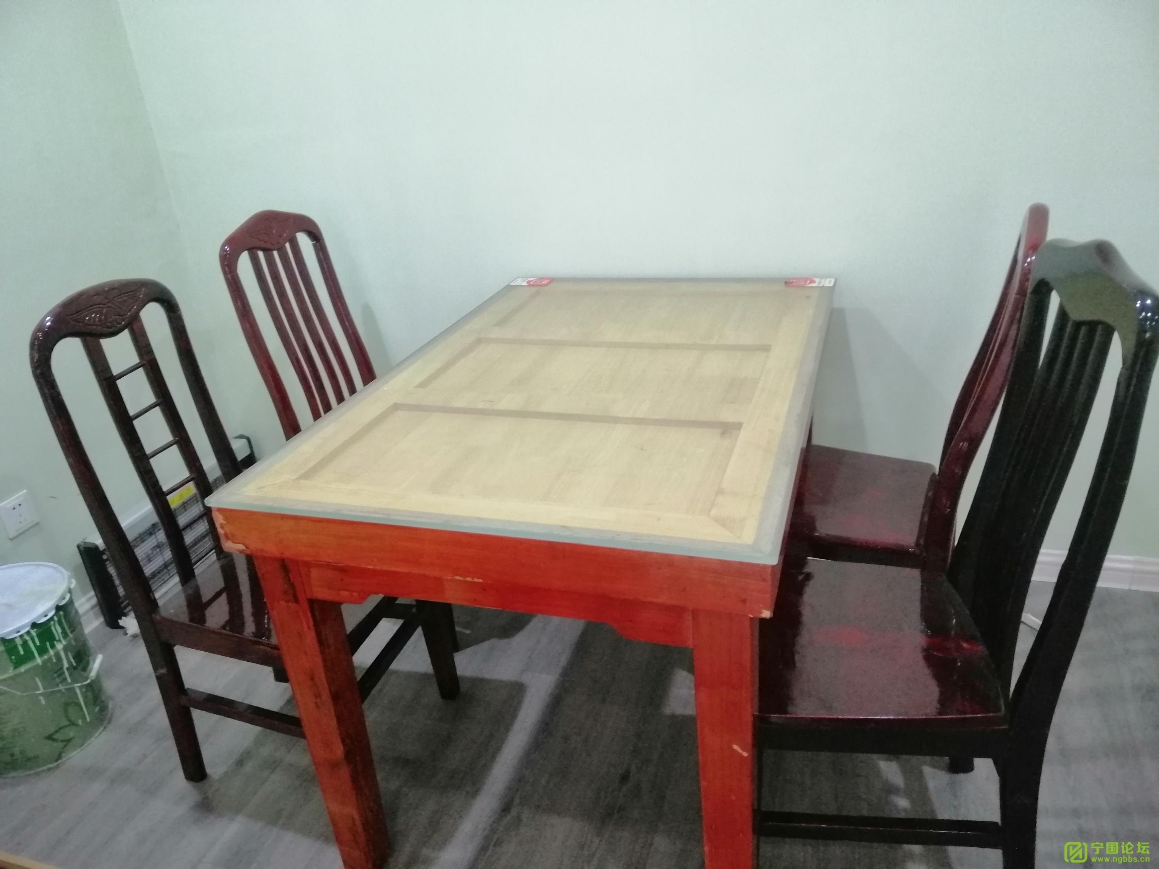 桌椅低价处理,有意者请联系180 - 宁国论坛 - 1602990624527751_499.jpg