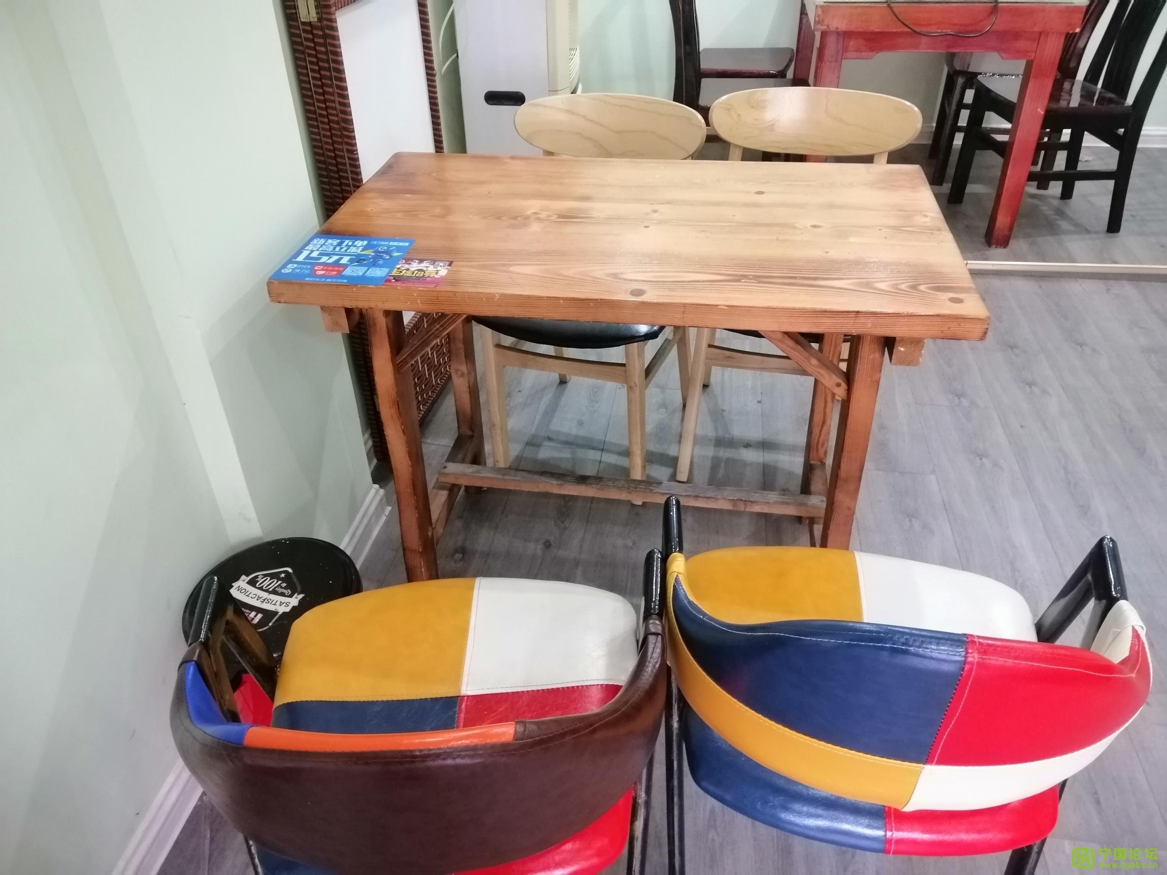 桌椅低价处理,有意者请联系180 - 宁国论坛 - 1602990624977682_641.jpg