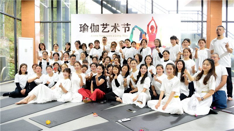 向往的生活 梵瑞瑜伽·真也天境回归于山水之间首届瑜伽艺术节圆满举行 - 宁国论坛 - DSC_4331.jpg