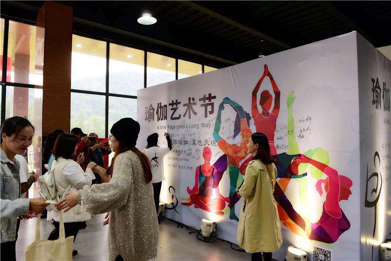 向往的生活 梵瑞瑜伽·真也天境回归于山水之间首届瑜伽艺术节圆满举行 - 宁国论坛 - DSC_3794.jpg