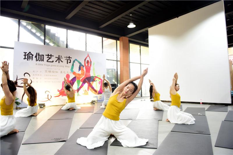 向往的生活 梵瑞瑜伽·真也天境回归于山水之间首届瑜伽艺术节圆满举行 - 宁国论坛 - DSC_3889.jpg