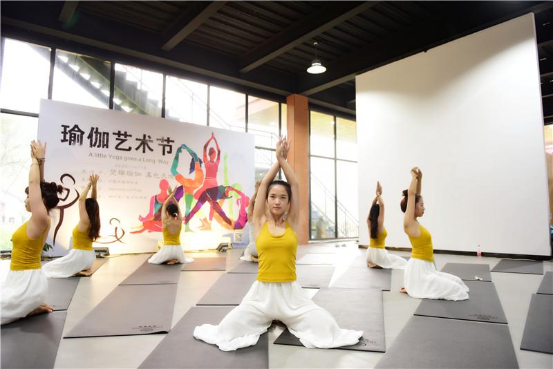 向往的生活 梵瑞瑜伽·真也天境回归于山水之间首届瑜伽艺术节圆满举行 - 宁国论坛 - DSC_3895.jpg