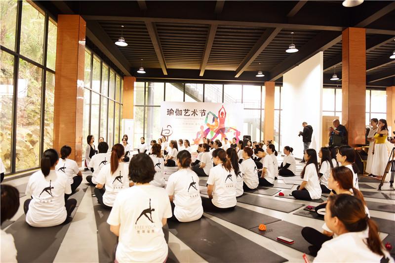 向往的生活 梵瑞瑜伽·真也天境回归于山水之间首届瑜伽艺术节圆满举行 - 宁国论坛 - DSC_3944.jpg