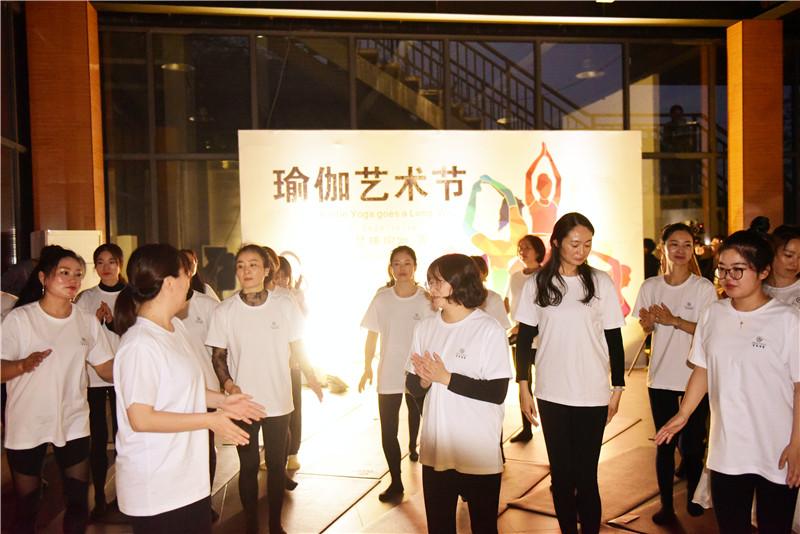 向往的生活 梵瑞瑜伽·真也天境回归于山水之间首届瑜伽艺术节圆满举行 - 宁国论坛 - DSC_4442.jpg