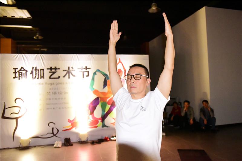 向往的生活 梵瑞瑜伽·真也天境回归于山水之间首届瑜伽艺术节圆满举行 - 宁国论坛 - DSC_4489.jpg