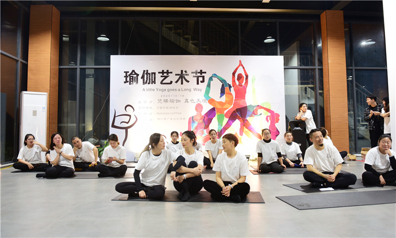 向往的生活 梵瑞瑜伽·真也天境回归于山水之间首届瑜伽艺术节圆满举行 - 宁国论坛 - DSC_4534.jpg
