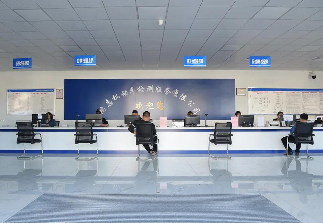 好消息!宁国一家机动车检测站即将开业!地址就在…… - 宁国论坛 - 微信图片_20201119081849.jpg