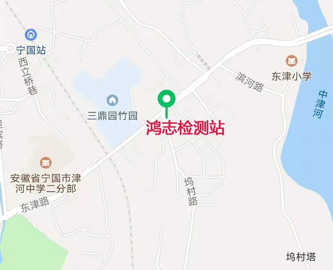 好消息!宁国一家机动车检测站即将开业!地址就在…… - 宁国论坛 - 微信图片_20201119081858.jpg