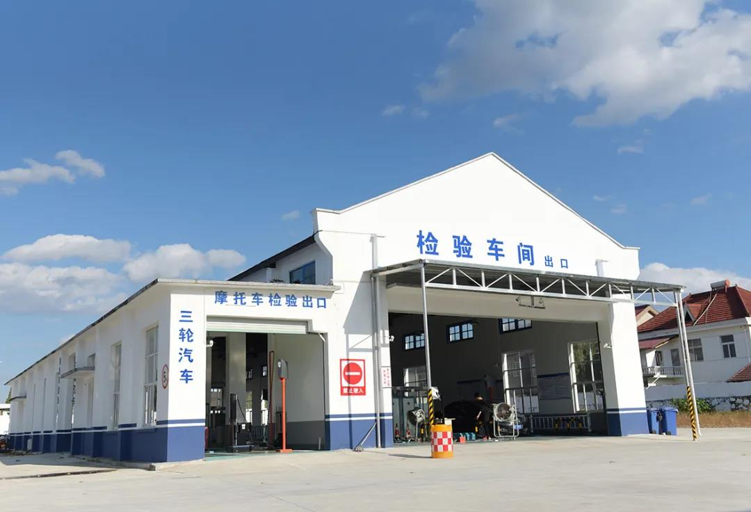 好消息!宁国一家机动车检测站即将开业!地址就在…… - 宁国论坛 - 微信图片_20201119081832.jpg