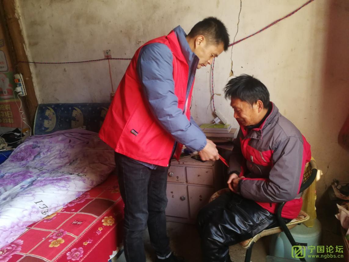 送温暖进家门,愿这个冬天不再寒冷 - 宁国论坛 - 王天宝.jpg
