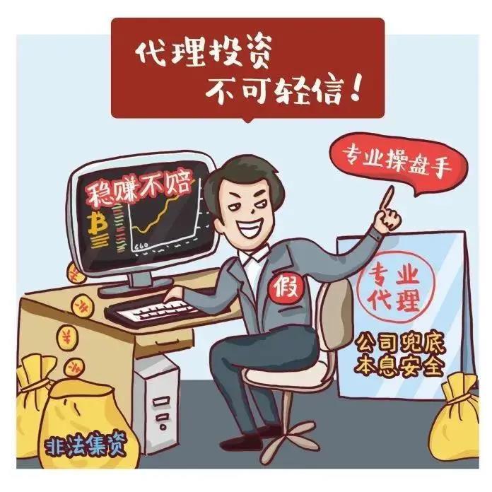 警惕!12种非法集资的常见套路! - 宁国论坛 - 微信图片_20210223165625.jpg