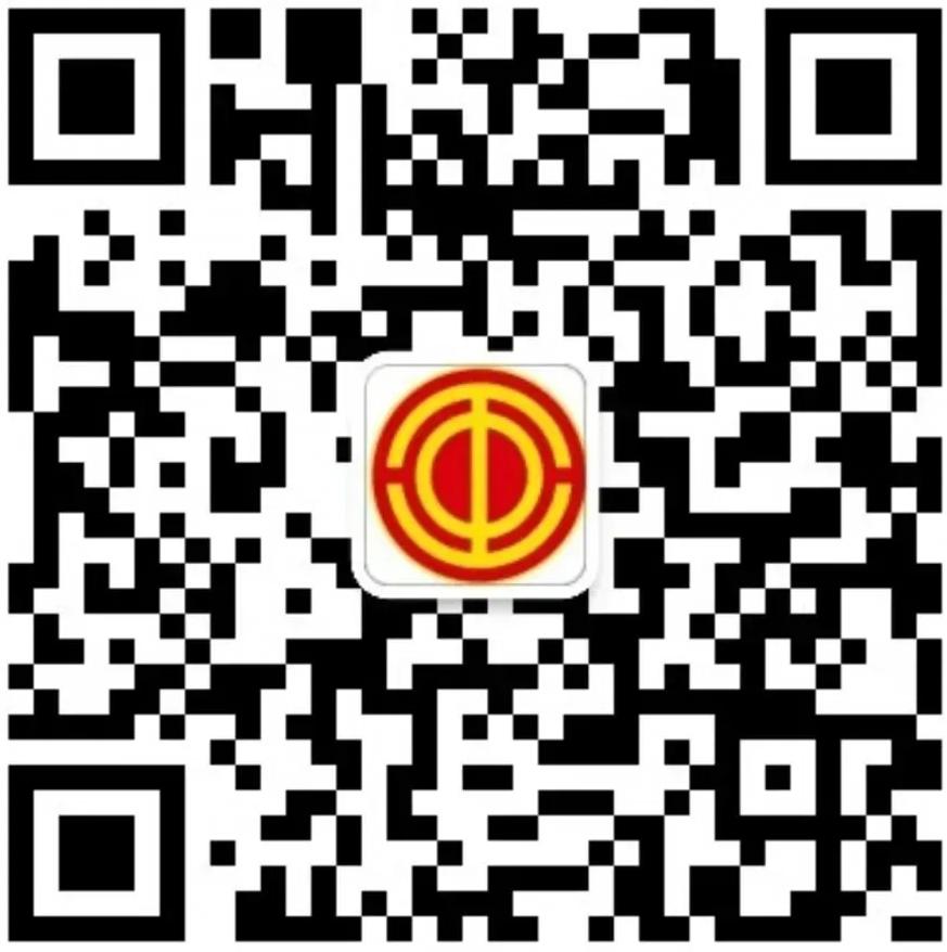2021年微心愿(第  一期)等您来认领!点亮微心愿 温暖一座城 - 宁国论坛 - 640.webp.jpg