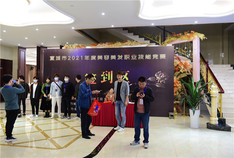 2021年宣城市美容美发职业技能竞赛在宁国火热开赛 - 宁国论坛 - DSC_1387.jpg