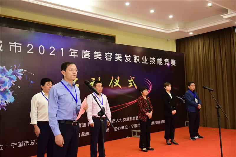 2021年宣城市美容美发职业技能竞赛在宁国火热开赛 - 宁国论坛 - DSC_1433.jpg