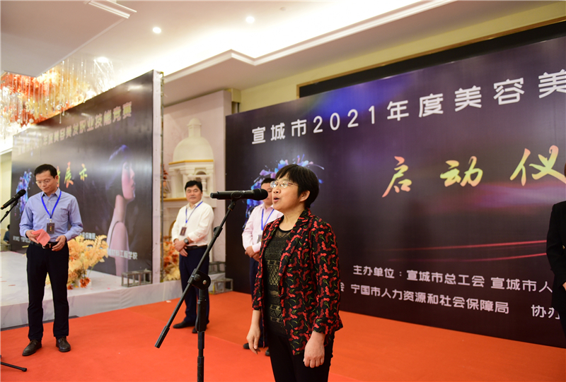 2021年宣城市美容美发职业技能竞赛在宁国火热开赛 - 宁国论坛 - DSC_1475.jpg