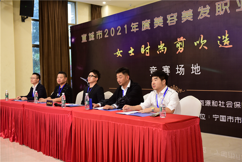 2021年宣城市美容美发职业技能竞赛在宁国火热开赛 - 宁国论坛 - DSC_1604.jpg