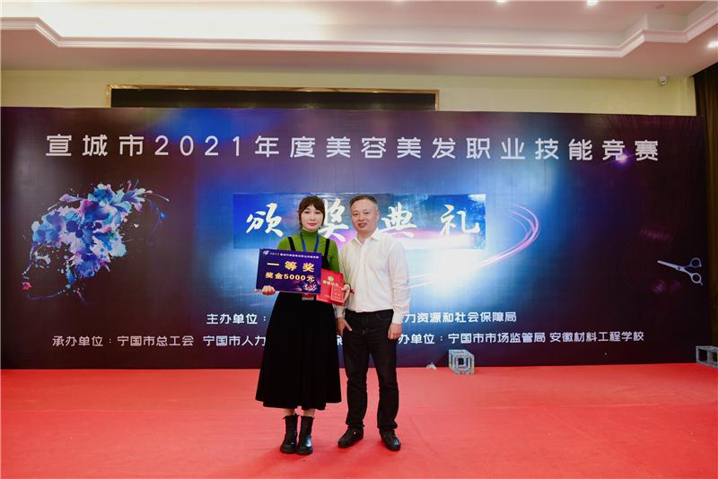 2021年宣城市美容美发职业技能竞赛在宁国火热开赛 - 宁国论坛 - DSC_1961.jpg