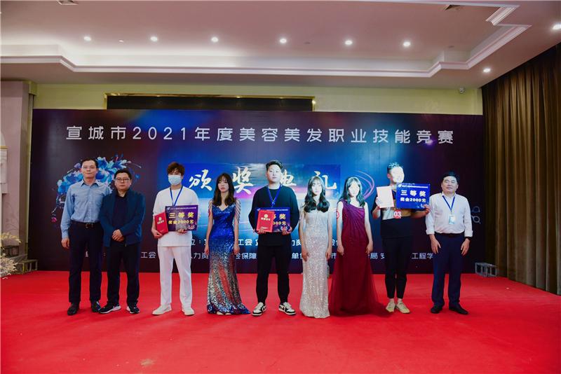 2021年宣城市美容美发职业技能竞赛在宁国火热开赛 - 宁国论坛 - DSC_1927.jpg
