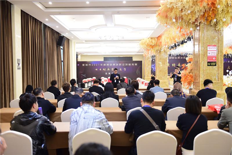 2021年宣城市美容美发职业技能竞赛在宁国火热开赛 - 宁国论坛 - DSC_1526.jpg