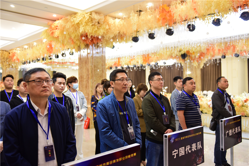 2021年宣城市美容美发职业技能竞赛在宁国火热开赛 - 宁国论坛 - DSC_1456.jpg