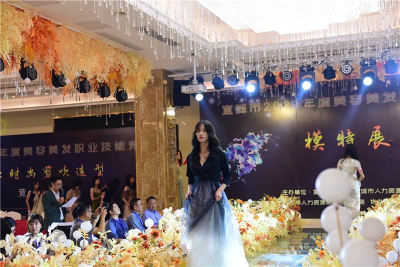 2021年宣城市美容美发职业技能竞赛在宁国火热开赛 - 宁国论坛 - DSC_1824.jpg