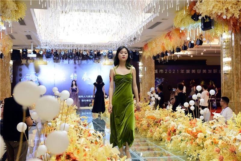 2021年宣城市美容美发职业技能竞赛在宁国火热开赛 - 宁国论坛 - DSC_1847.jpg