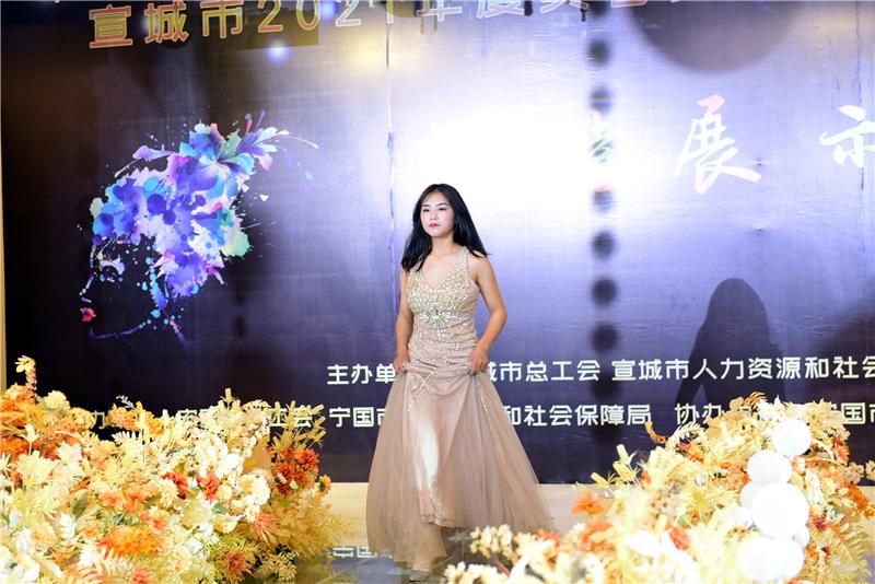 2021年宣城市美容美发职业技能竞赛在宁国火热开赛 - 宁国论坛 - DSC_1862.jpg